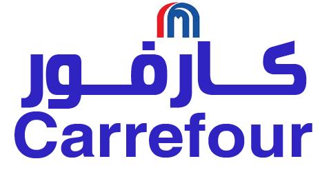الرمز الترويجي كارفور