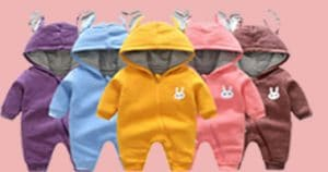 ملابس-الاطفال-موقع-اناس