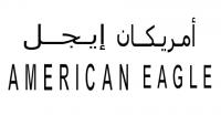 موقع امريكان ايجل-americaneagle