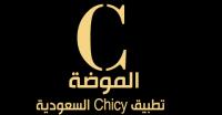 تطبيق chicy