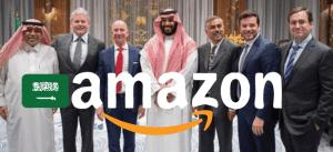 شركة امازون السعودية