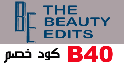 كوبون خصم The beauty edits