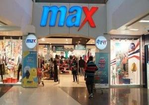 max ملابس