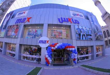max fashion kw