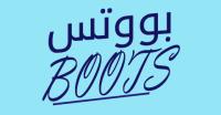 كود بوتس السعودية 2021