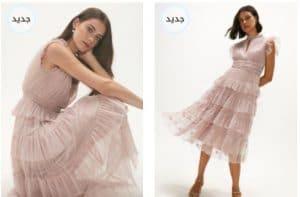 أجدد الفساتين من فوغا كلوسيت