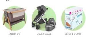 موقع ممزورلد السعودية كل ما تريده لطفلك من منتجات ستجده لدى ممزورلد